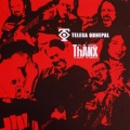 LP - TELESA OHNEPAL / THANX split